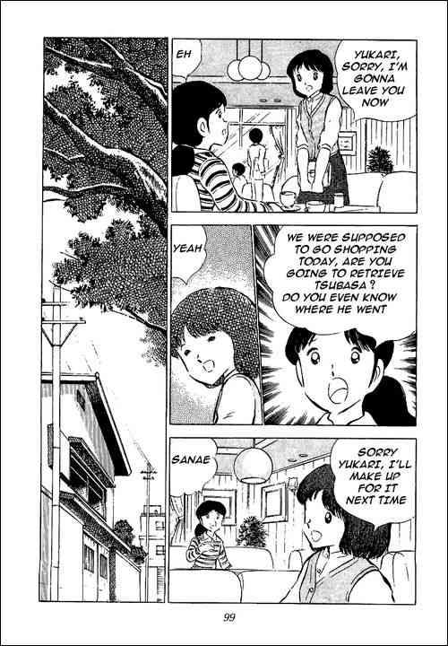 Captain Tsubasa, Chapter 52 image 052
