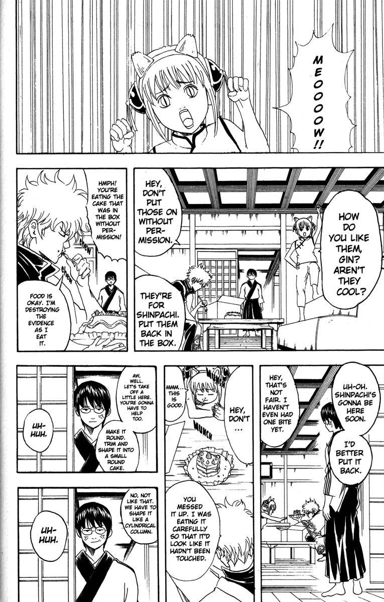 Gintama Chapter, 85 image 008