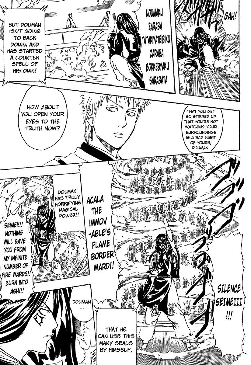Gintama Chapter, 287 image 006