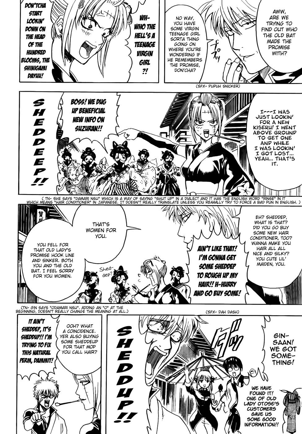 Gintama Chapter, 386 image 016