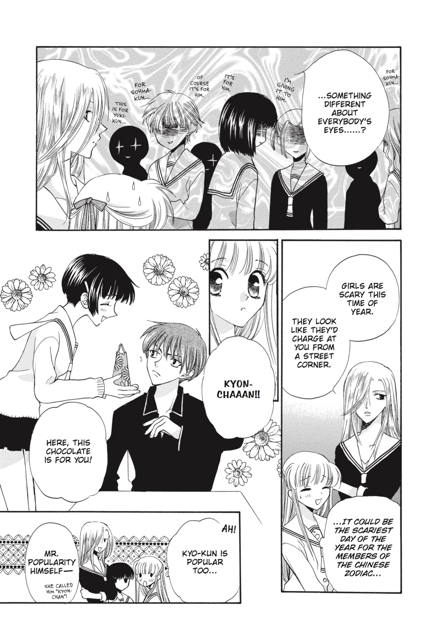 Fruits Basket, Chapter 15 image 007