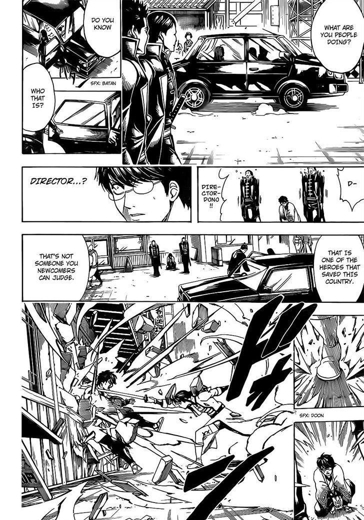 Gintama Chapter, 671 image 012