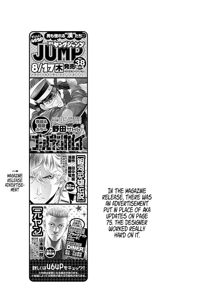 chapter 80.5 image 005
