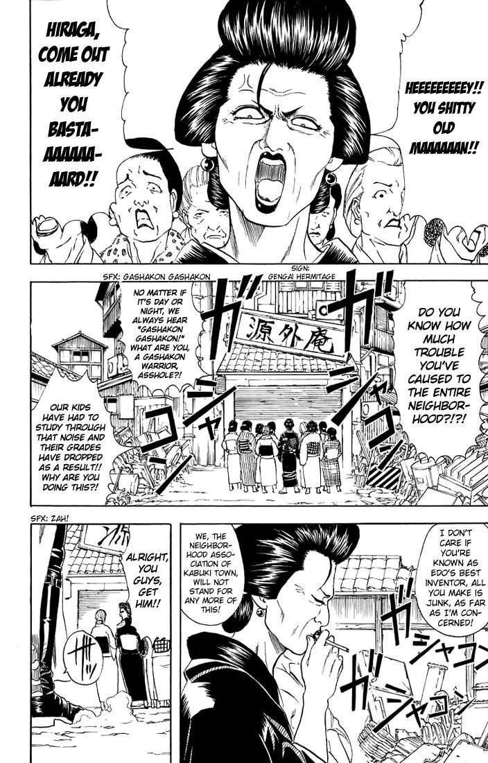 Gintama Chapter, 29 image 005
