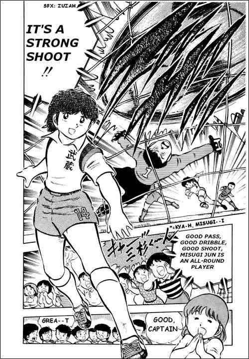 Captain Tsubasa, Chapter 22 image 034