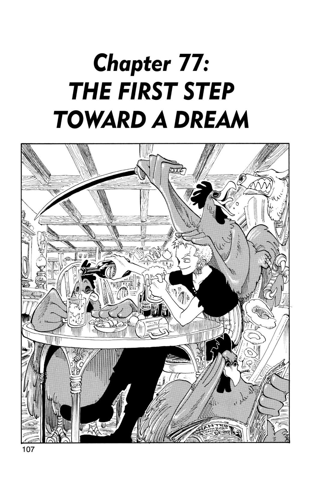 One Piece, Chapter 77 image 001