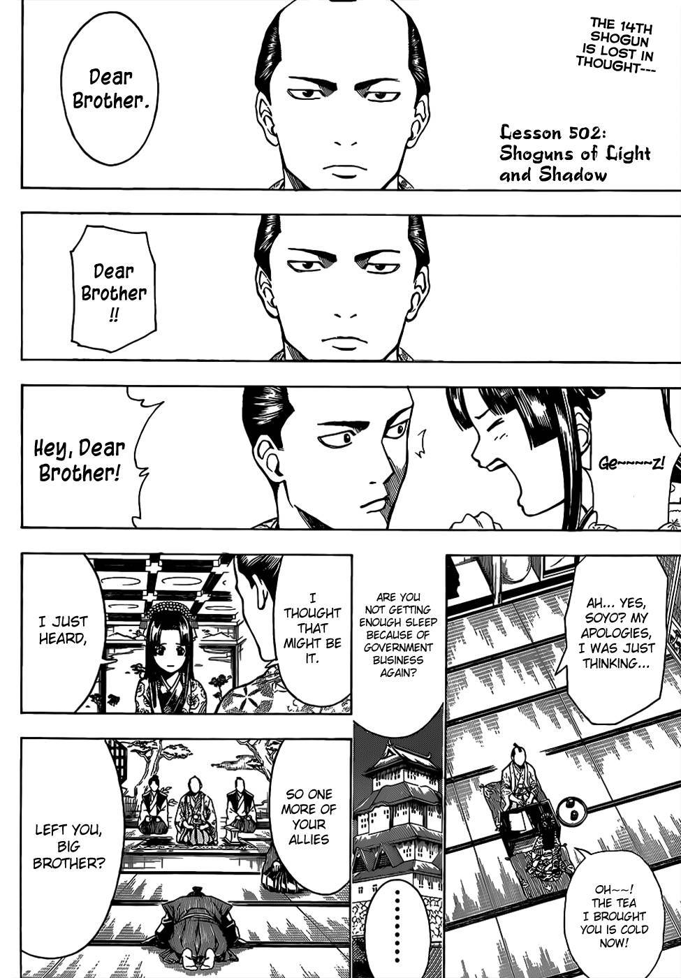 Gintama Chapter, 502 image 003