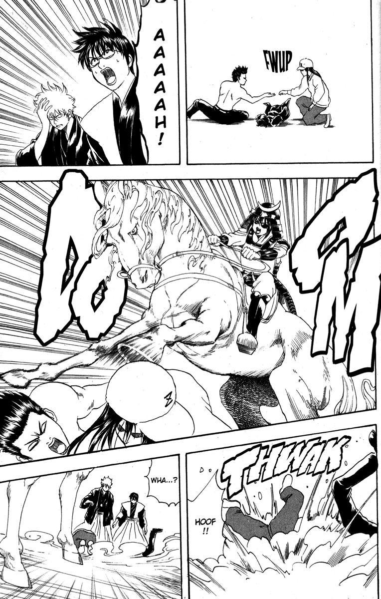 Gintama Chapter, 138 image 015