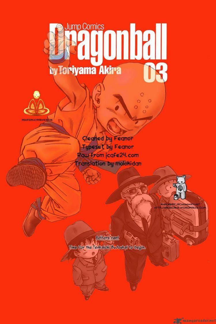 Dragon Ball, Chapter 32 image 014