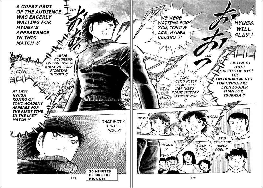 Captain Tsubasa, Chapter 76 image 036