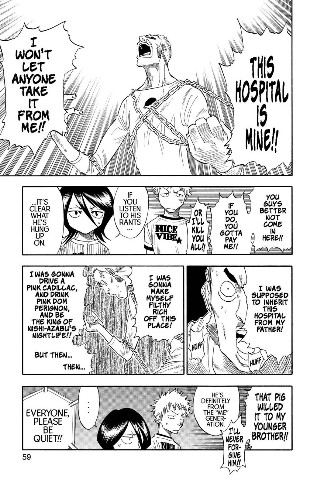 Bleach, Chapter 28 image 013