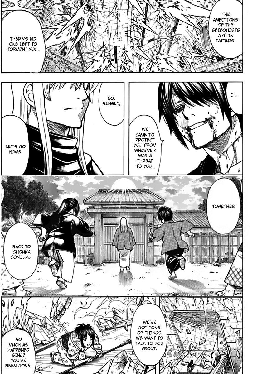 Gintama Chapter, 702 image 005