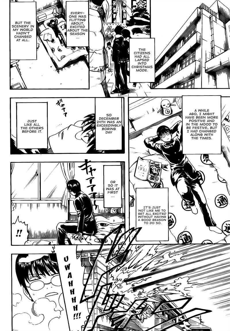 Gintama Chapter, 291 image 016