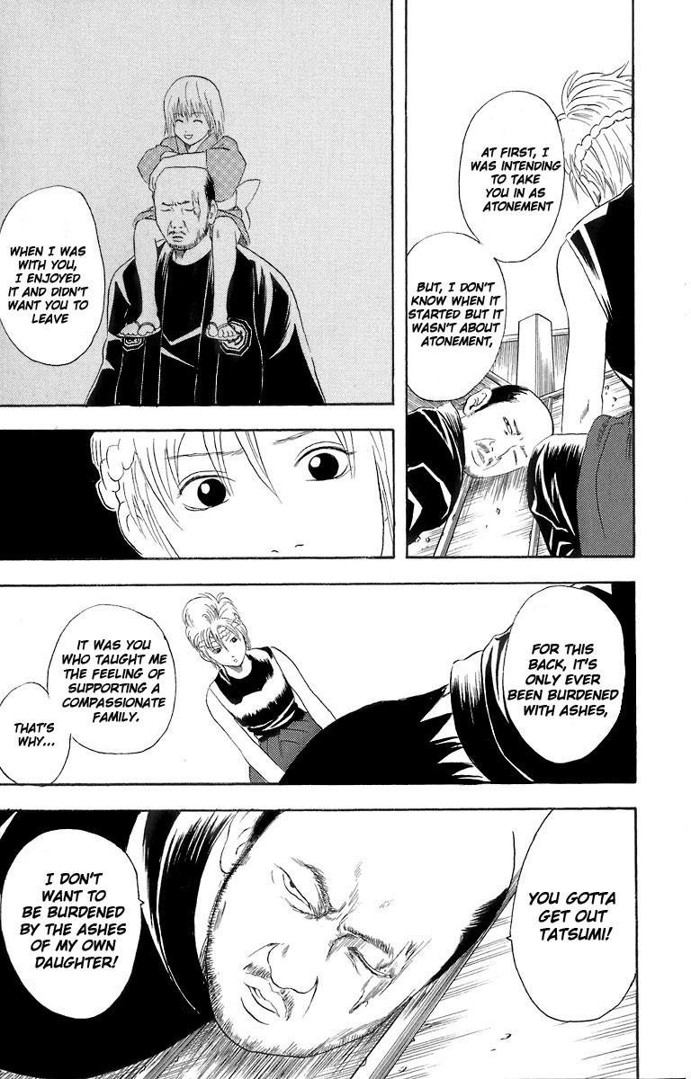 Gintama Chapter, 22 image 016