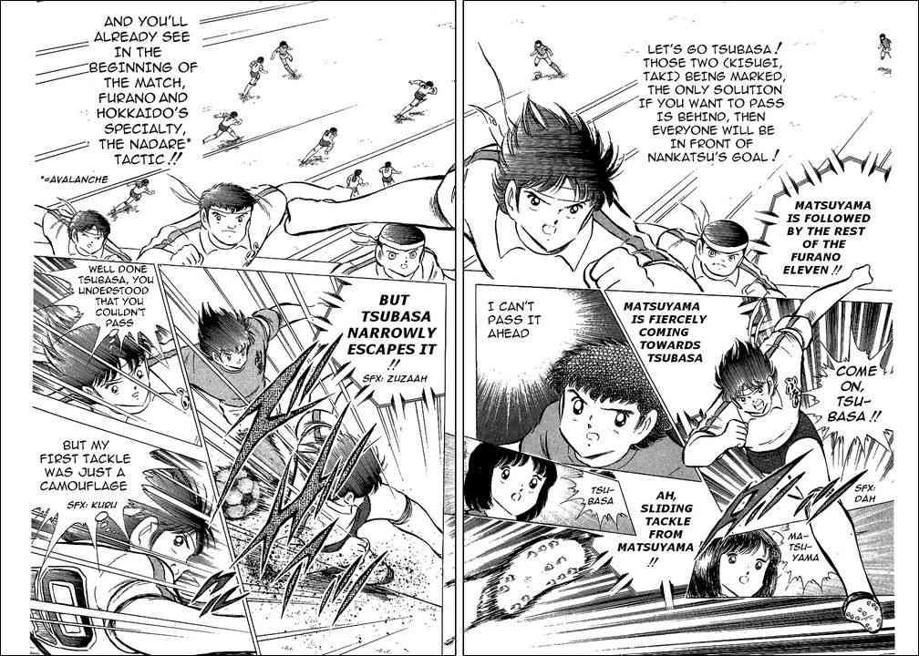 Captain Tsubasa, Chapter 71 image 014