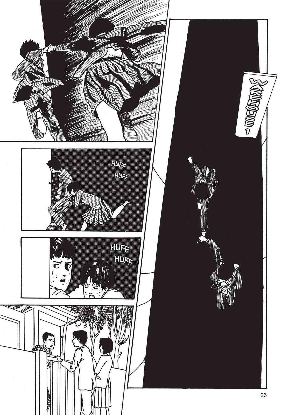 Tomie, Chapter 1 image 026