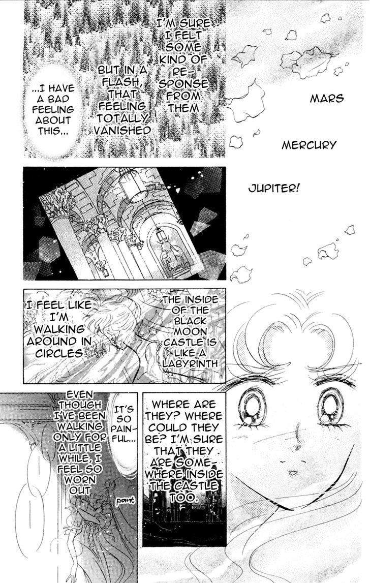 Sailor Moon, Cahpter 22 image 013