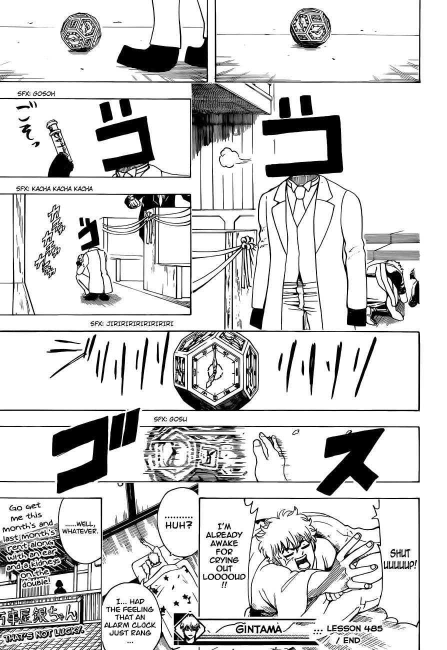 Gintama Chapter, 485 image 019