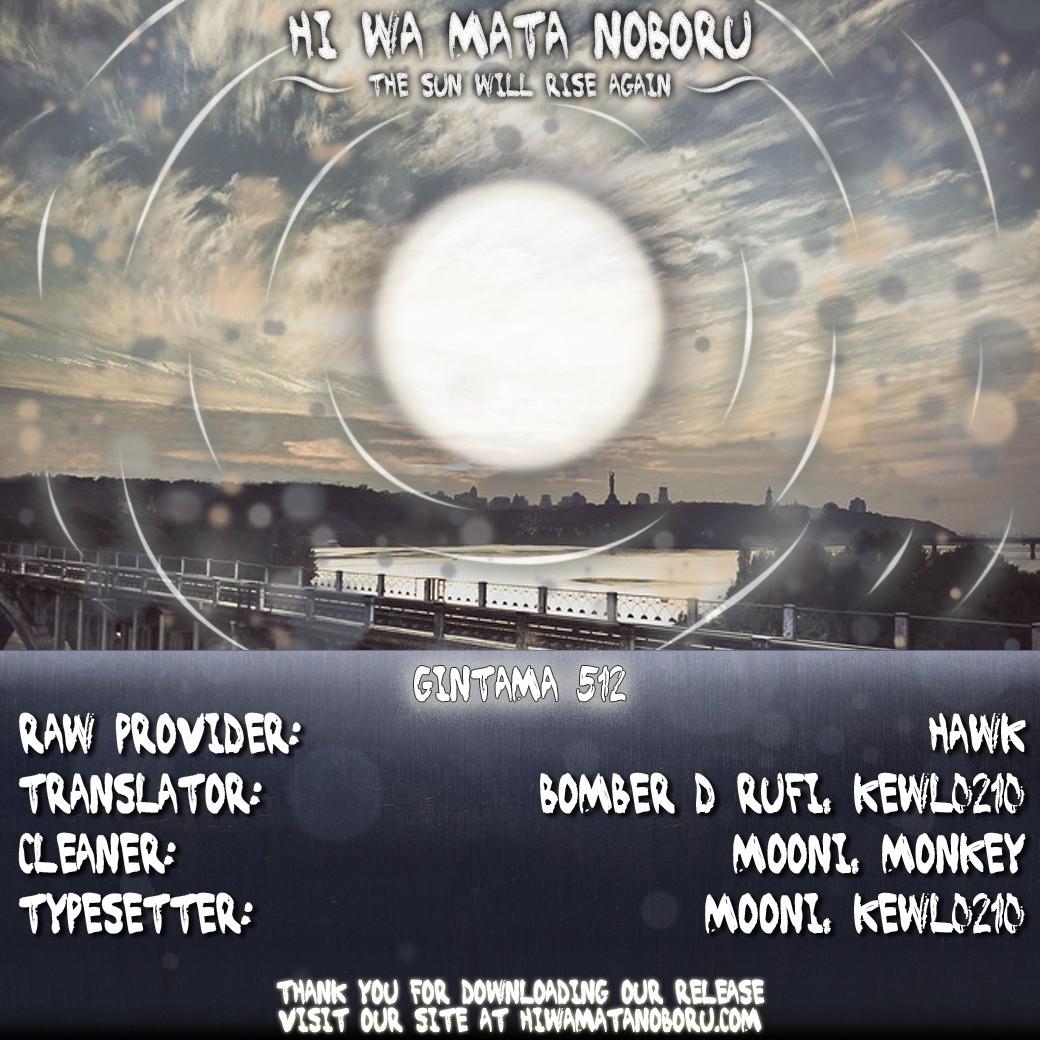 Gintama Chapter, 512 image 021