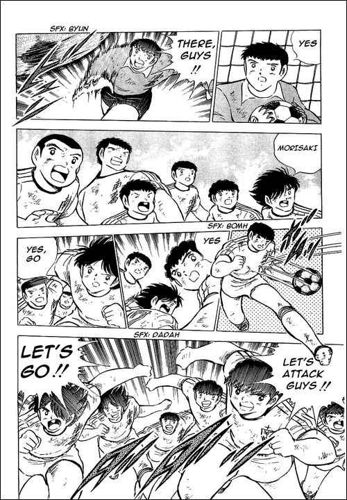 Captain Tsubasa, Chapter 80 image 018