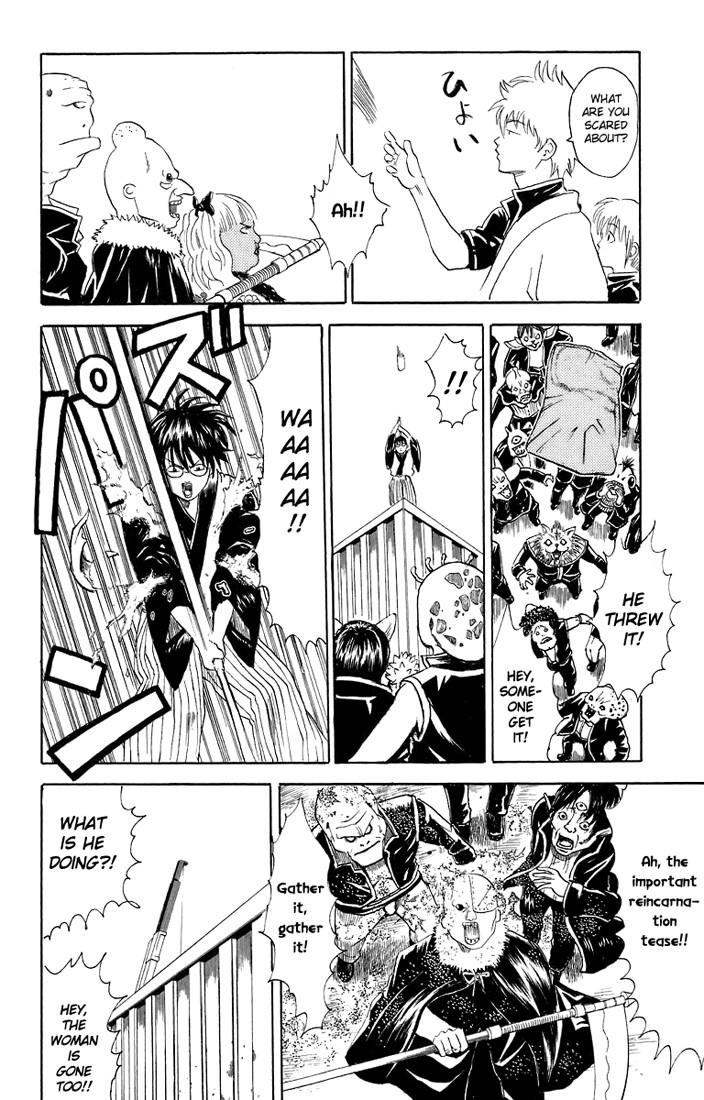 Gintama Chapter, 25 image 019