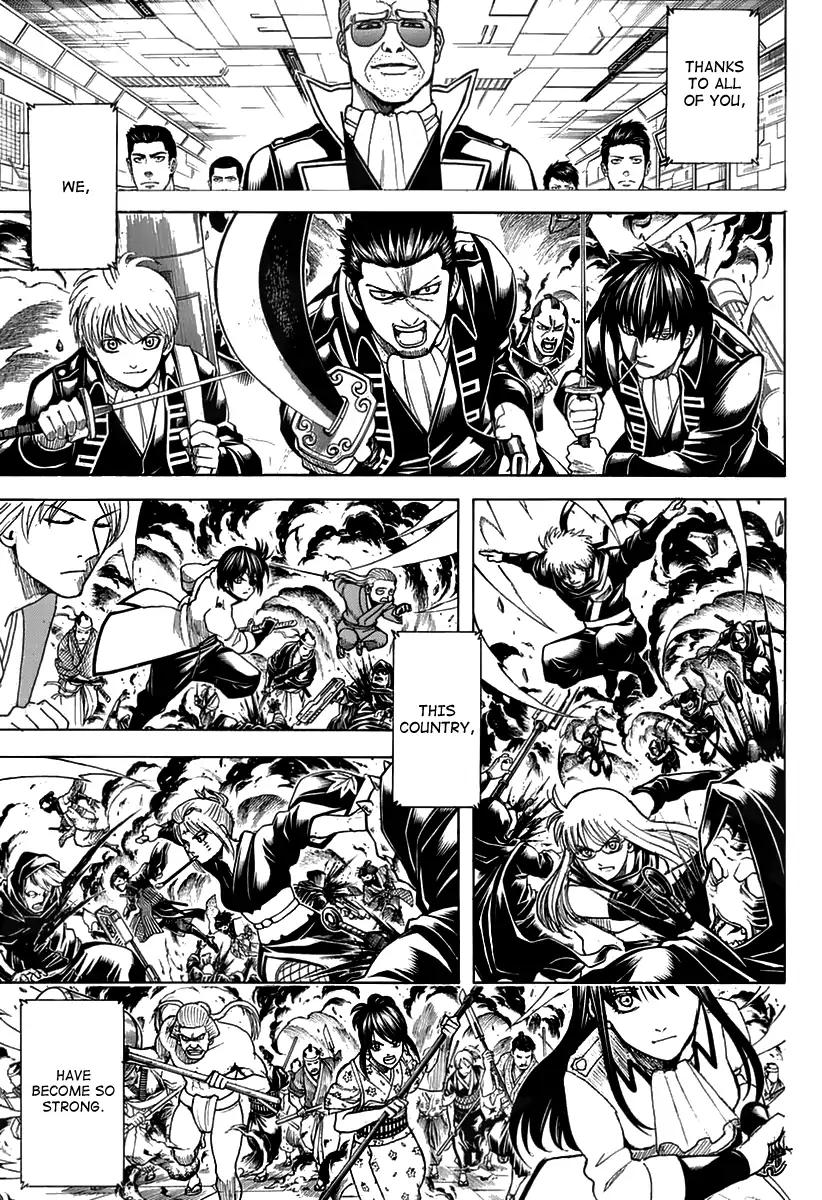 Gintama Chapter, 699 image 027
