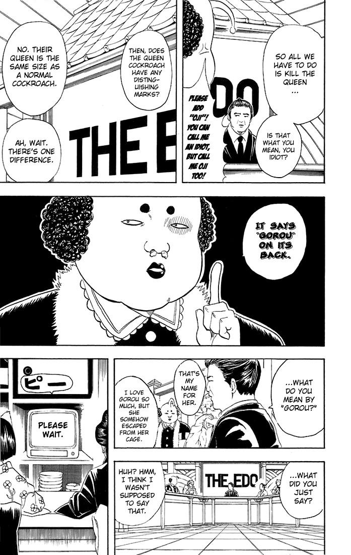 Gintama Chapter, 47 image 014