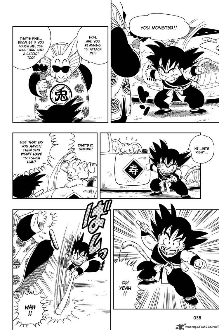 Dragon Ball, Chapter 17 image 007
