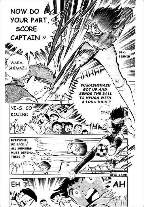 Captain Tsubasa, Chapter 39 image 051