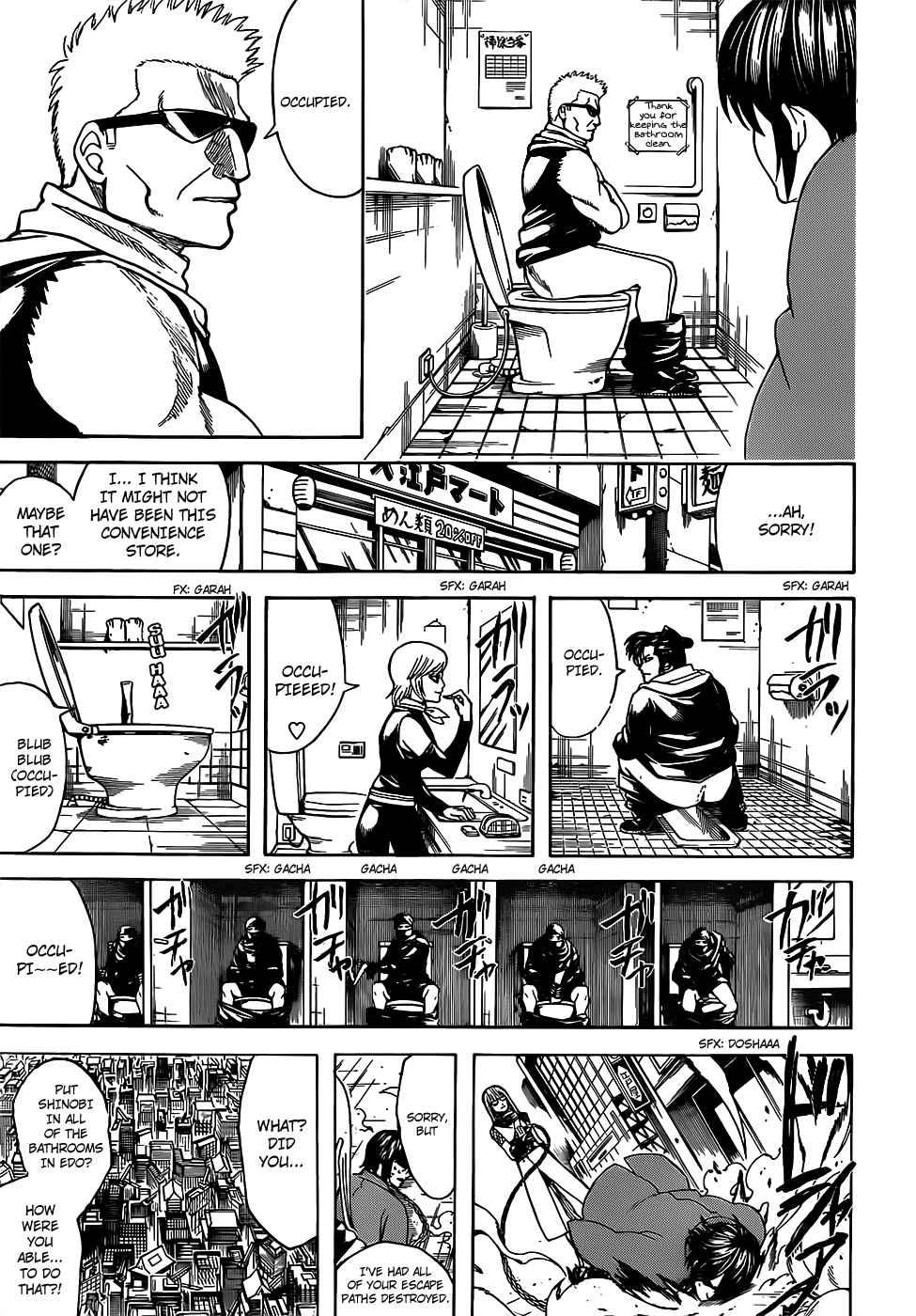 Gintama Chapter, 685 image 013