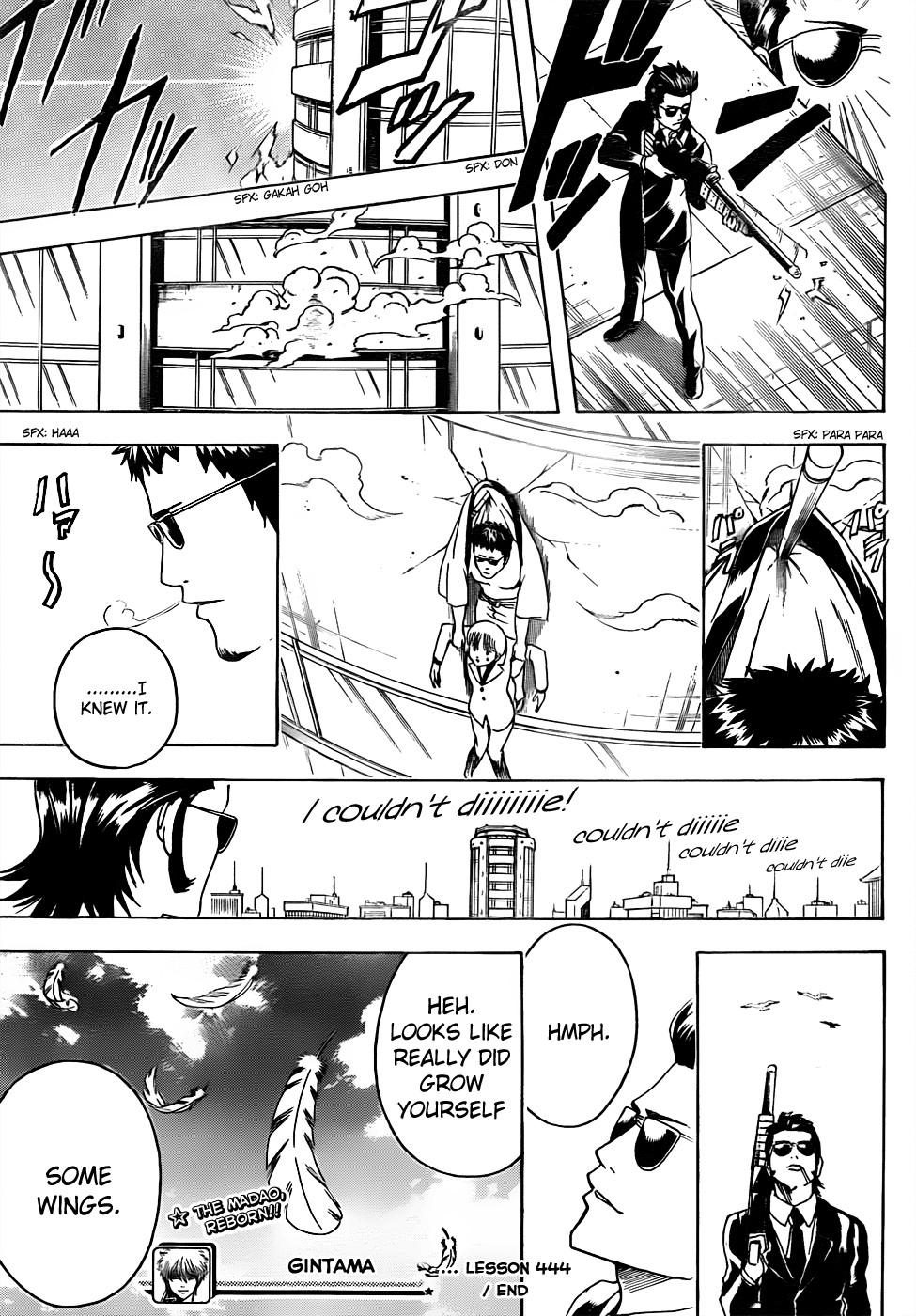 Gintama Chapter, 444 image 019