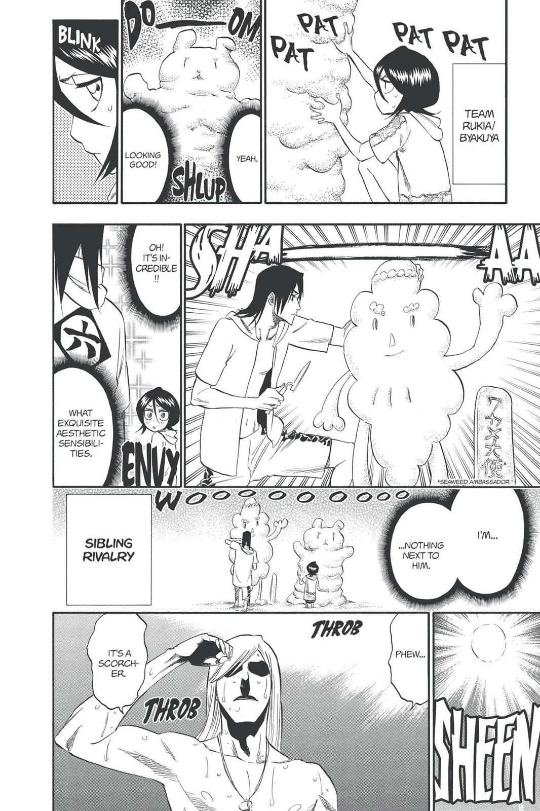 Bleach, Chapter 260 image 023