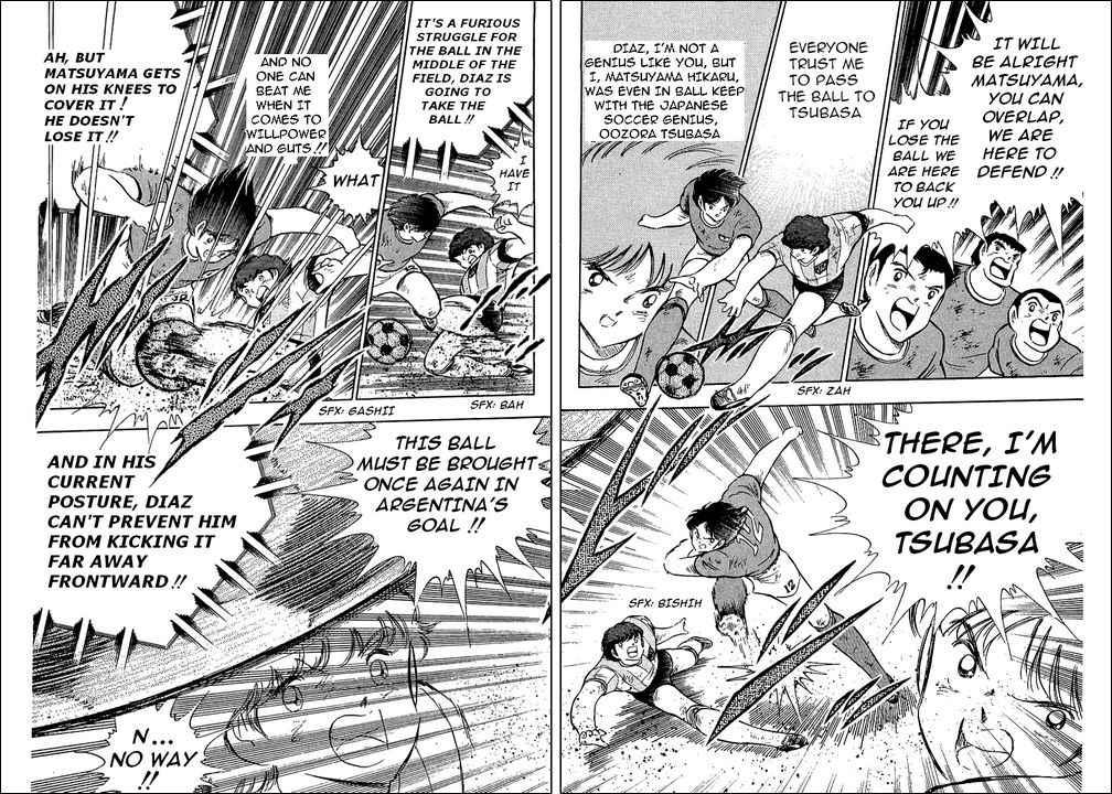 Captain Tsubasa, Chapter 94 image 121
