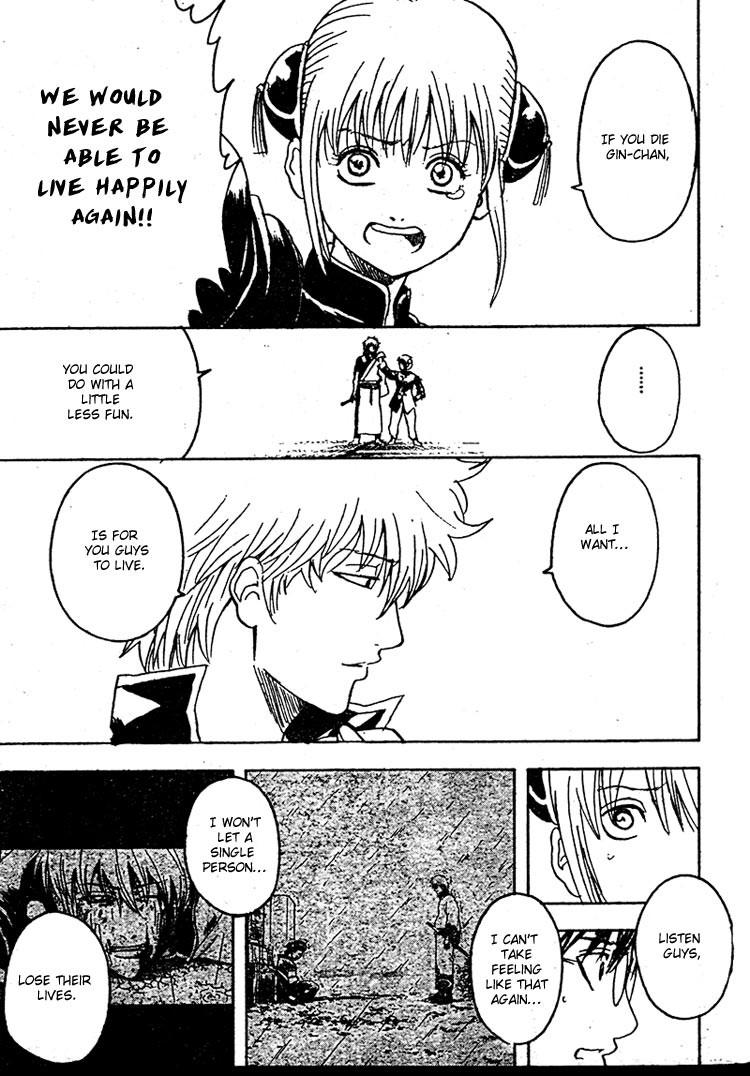 Gintama Chapter, 302 image 010