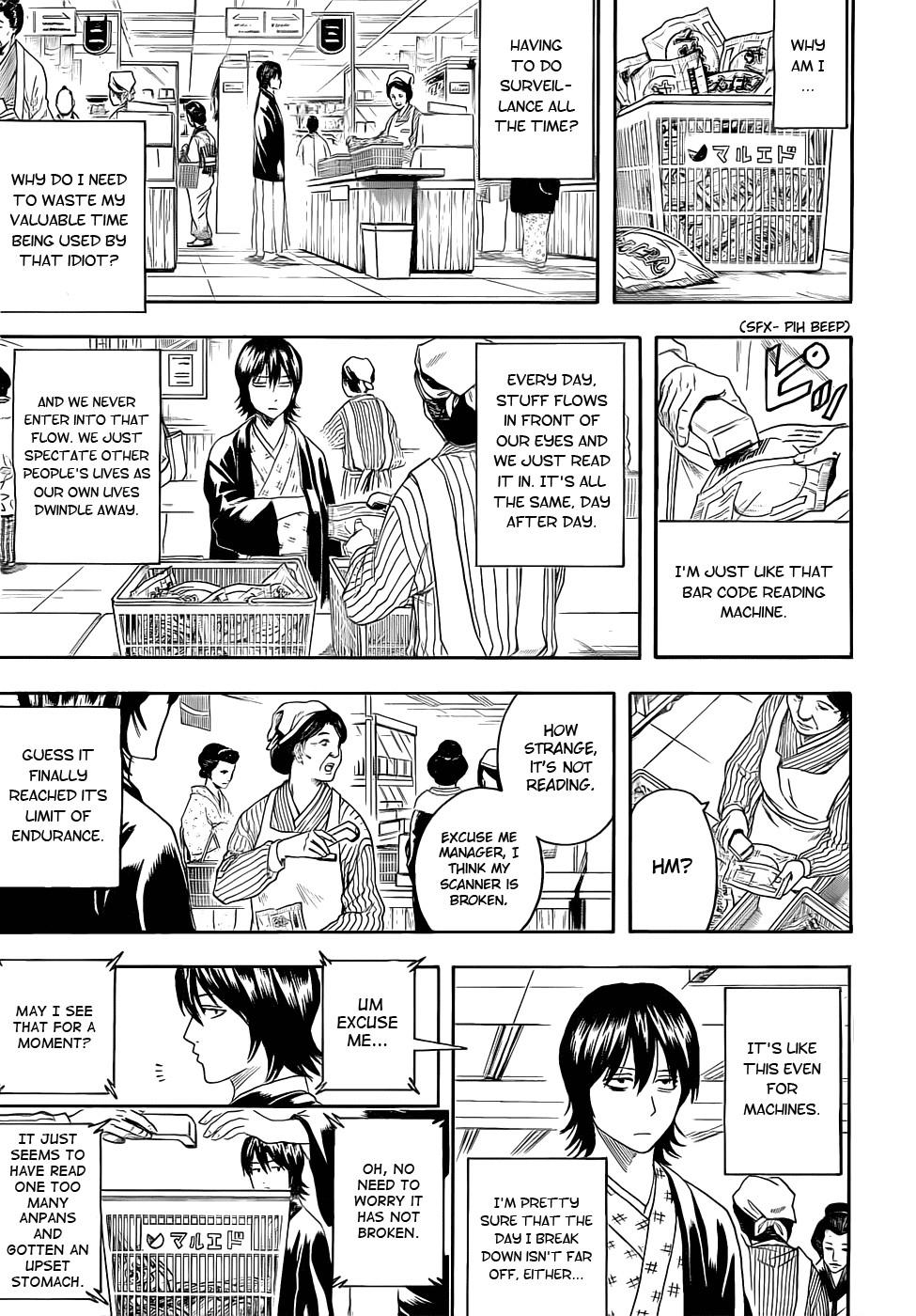Gintama Chapter, 384 image 004