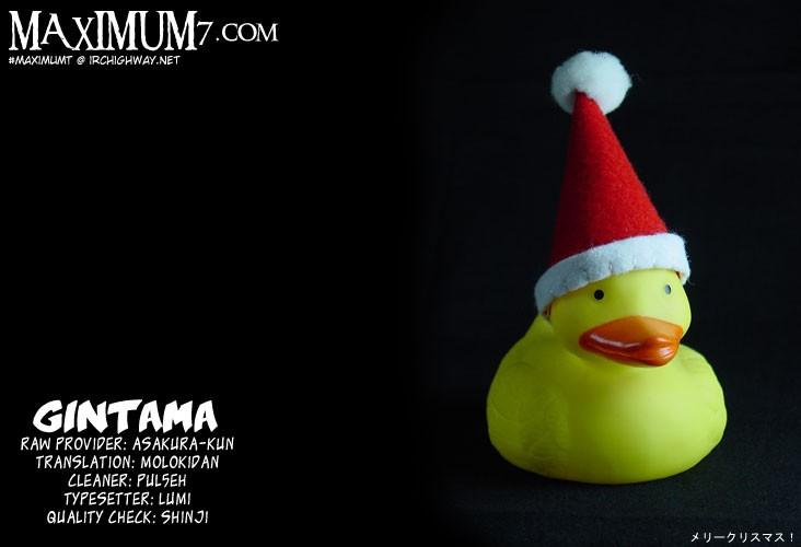 Gintama Chapter, 35 image 001