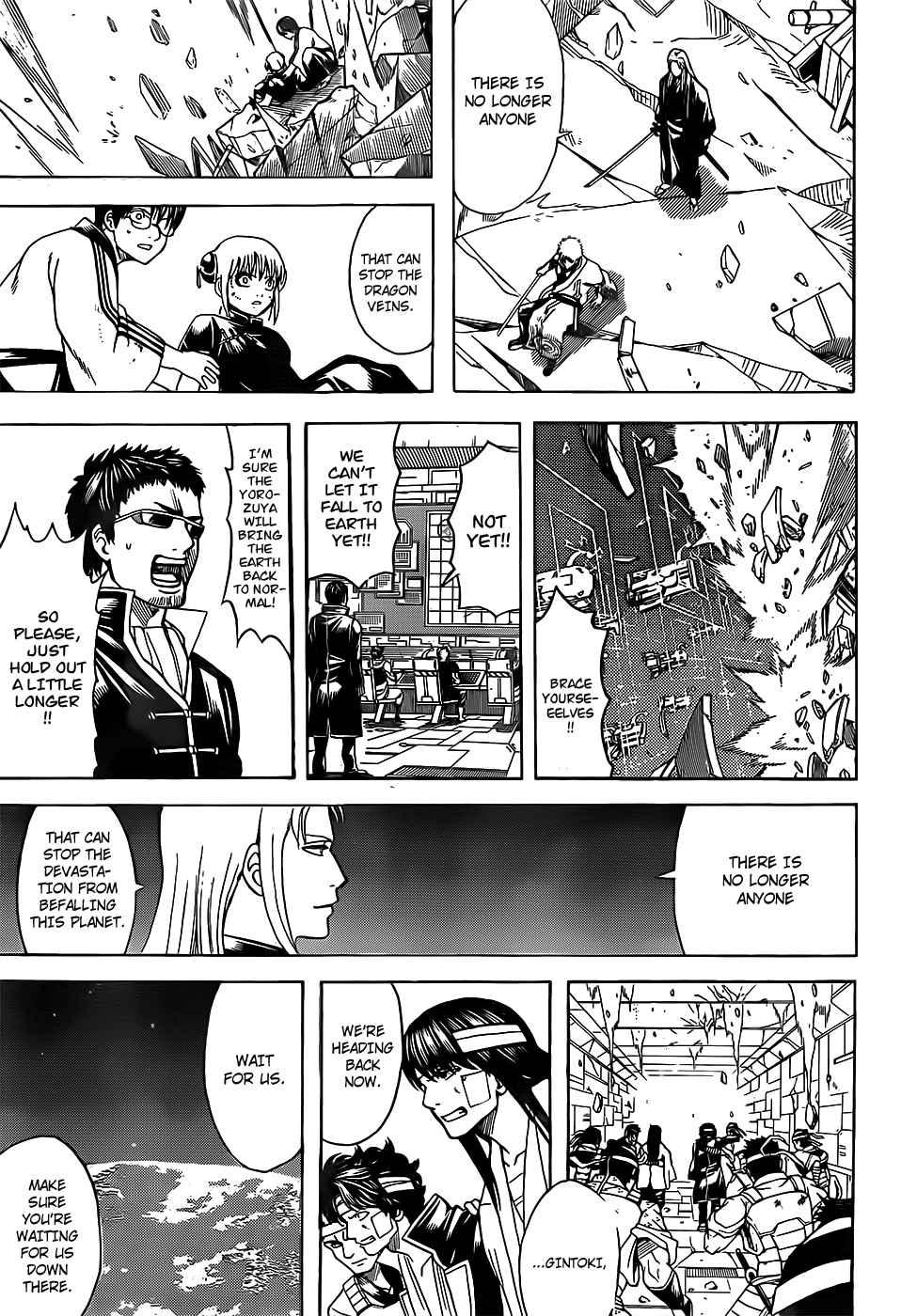 Gintama Chapter, 658 image 015