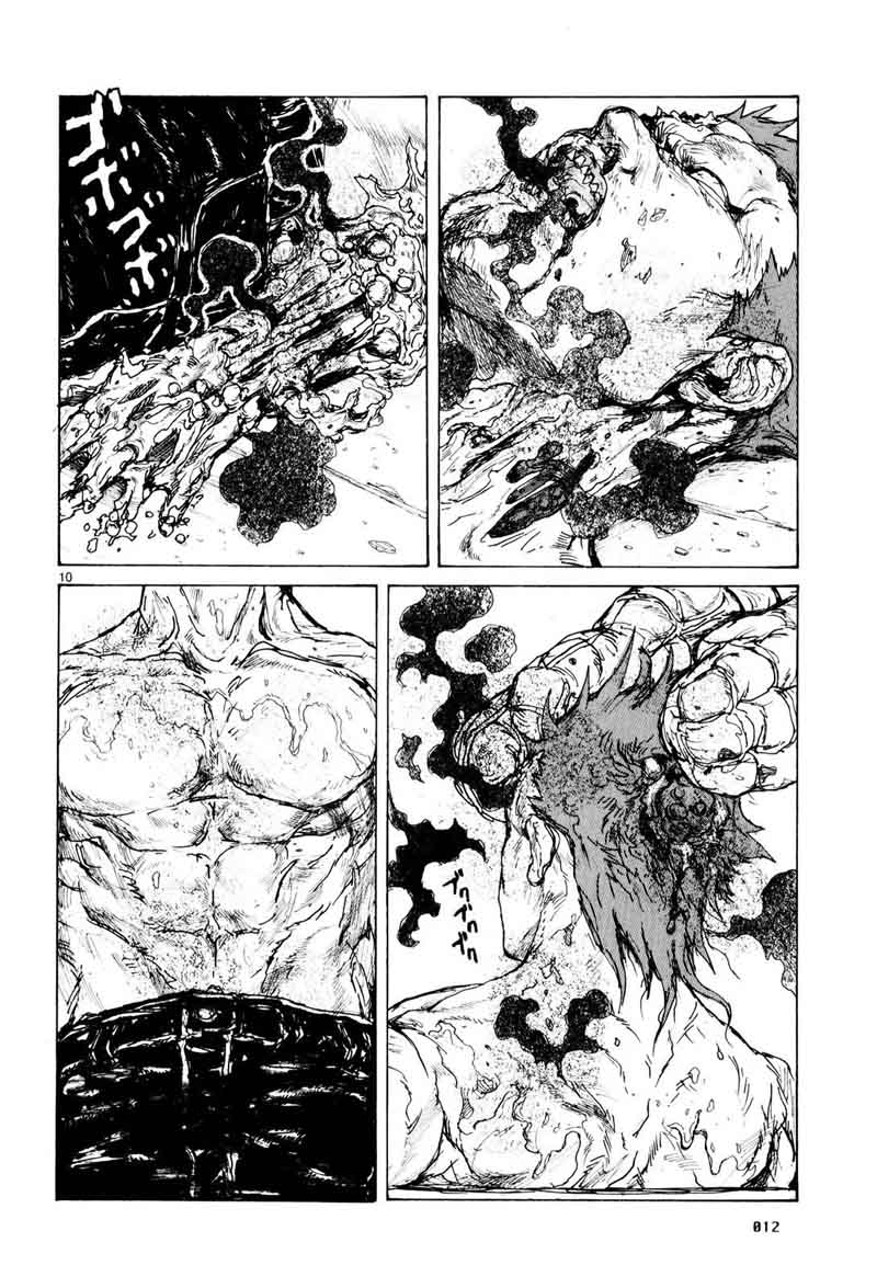 Dorohedoro, Chapter 80 image 018