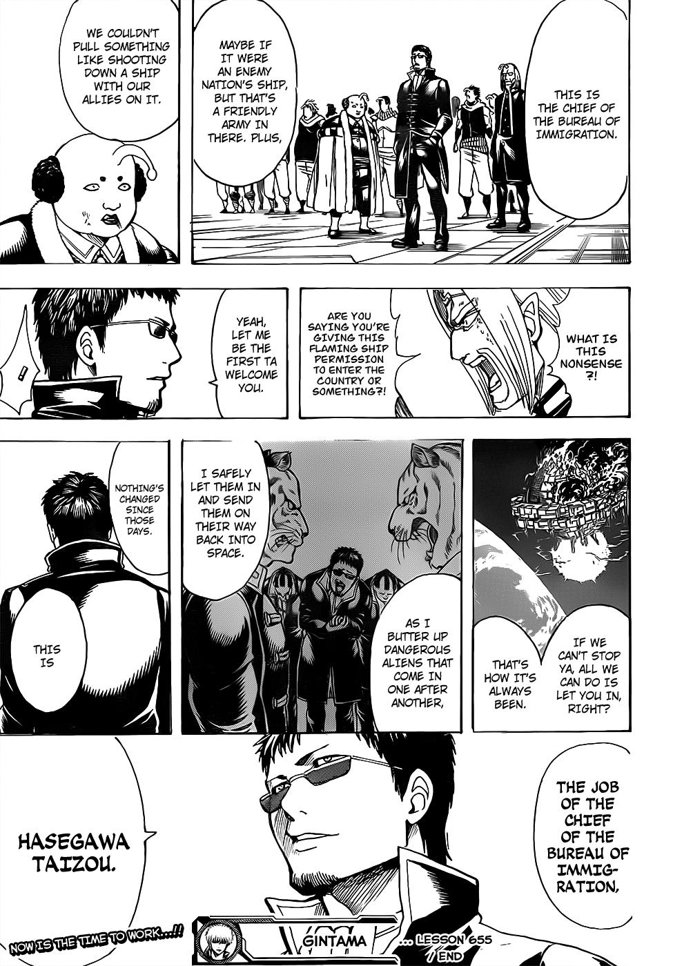 Gintama Chapter, 655 image 019