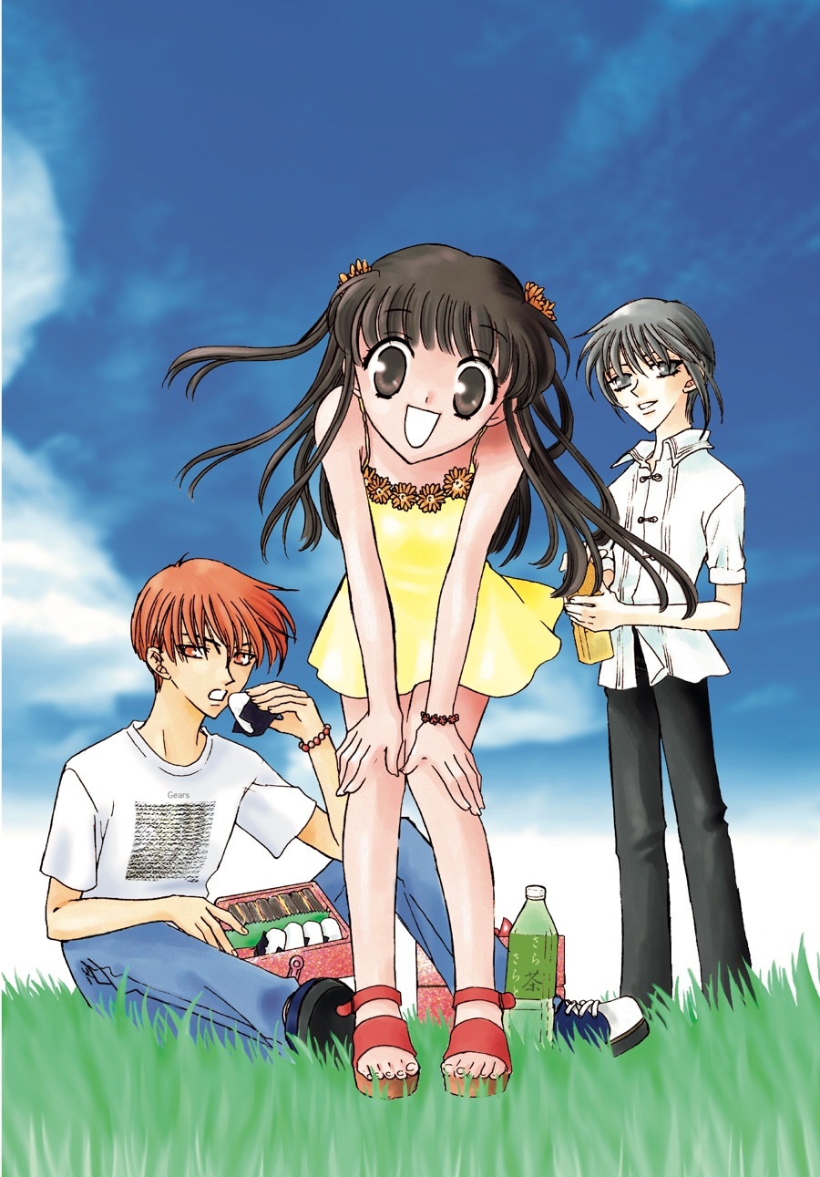Fruits Basket, Chapter 13 image 005