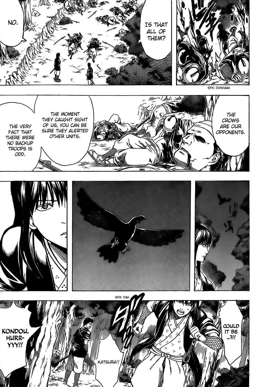 Gintama Chapter, 534 image 007