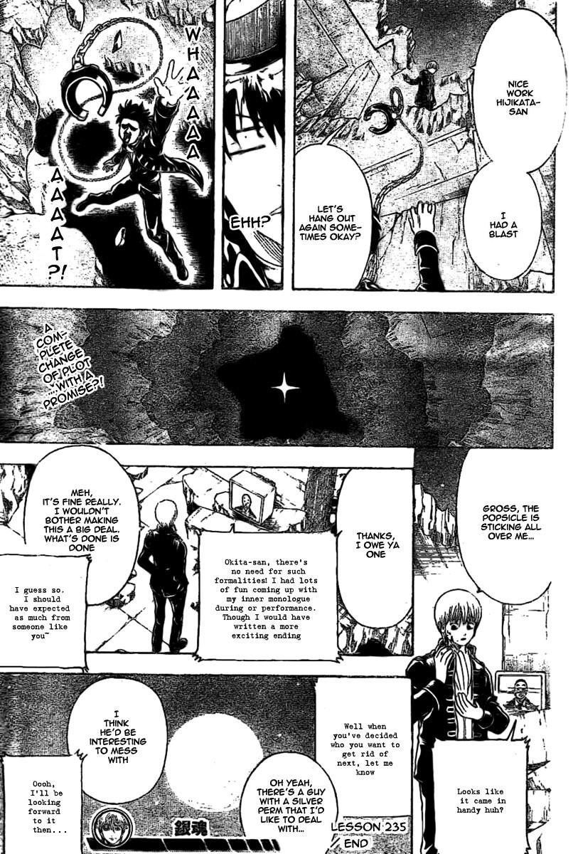 Gintama Chapter, 235 image 019