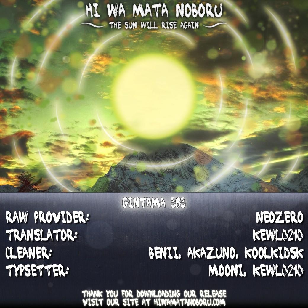 Gintama Chapter, 383 image 021