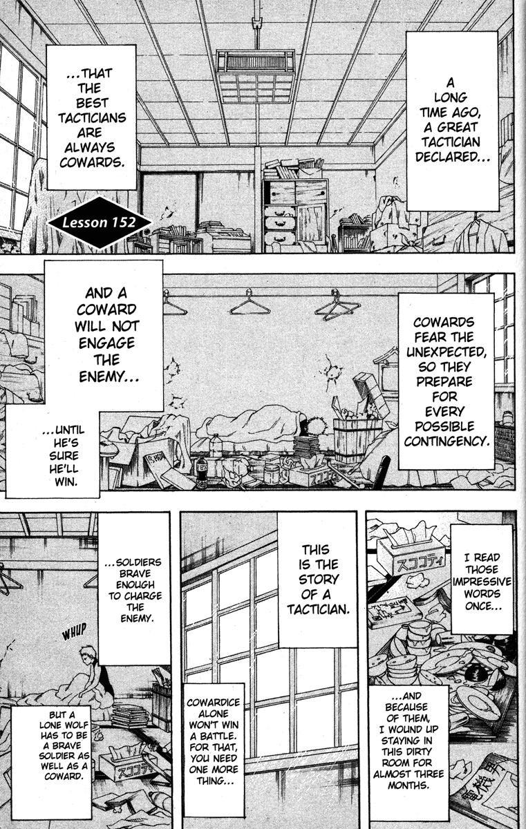 Gintama Chapter, 152 image 001