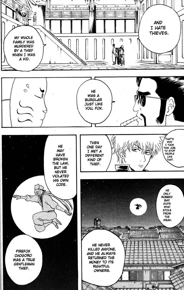 Gintama Chapter, 137 image 002