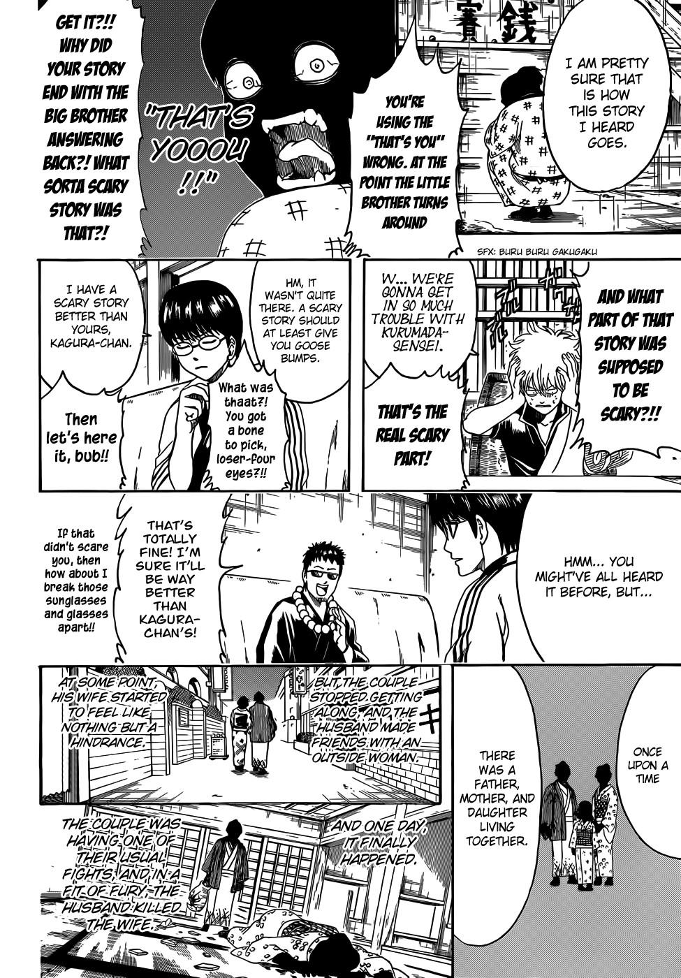 Gintama Chapter, 456 image 010