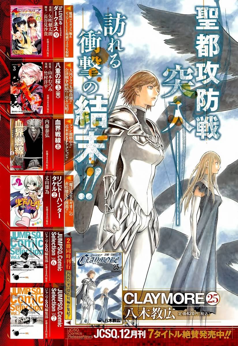 Claymore, Chapter 145 image 003