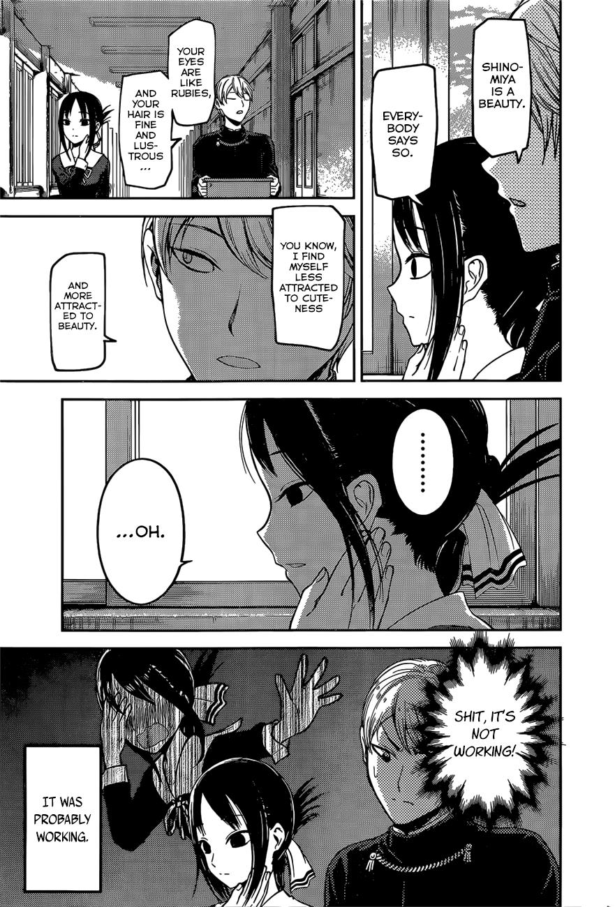 chapter 92 image 011