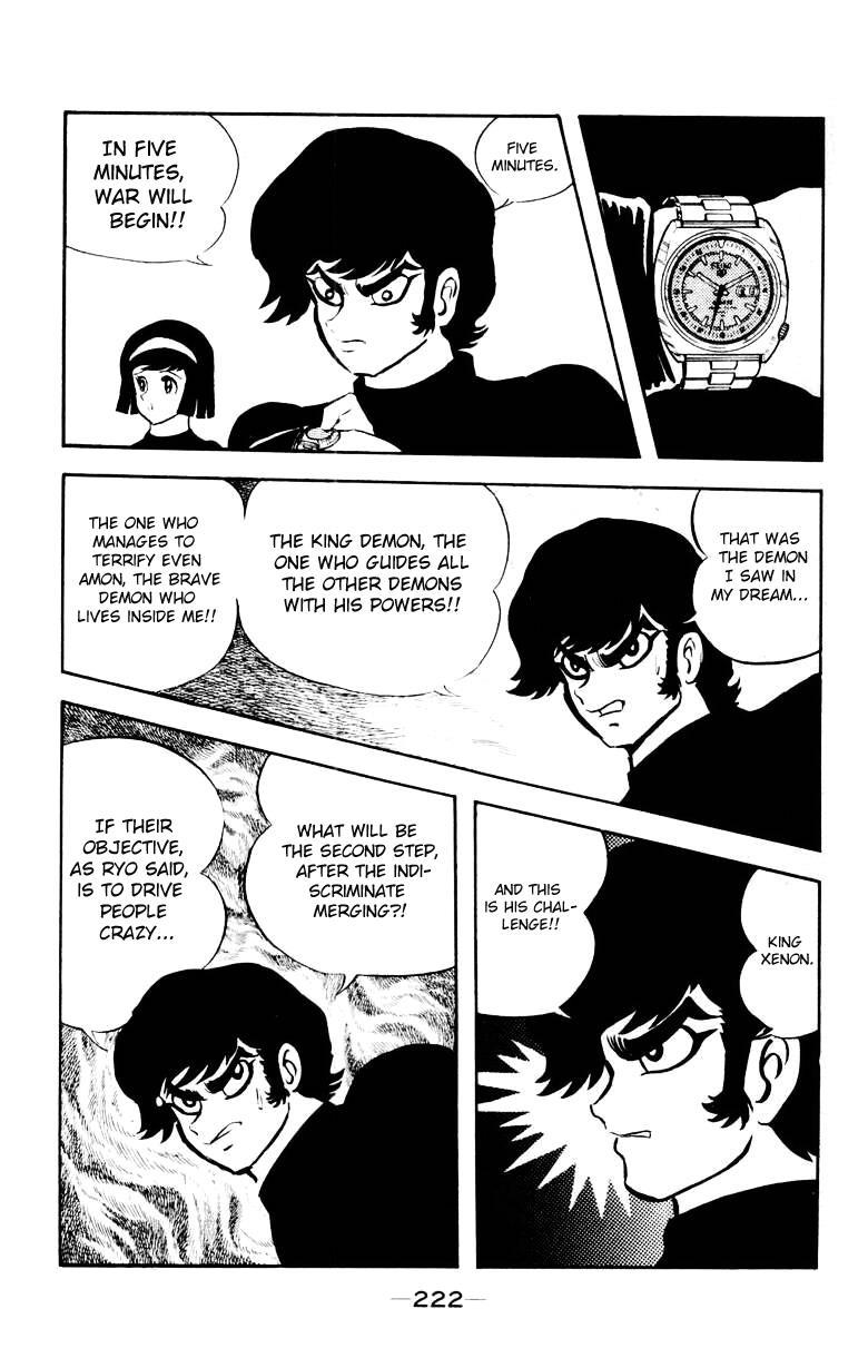 Devilman, Chapter 3 image 214
