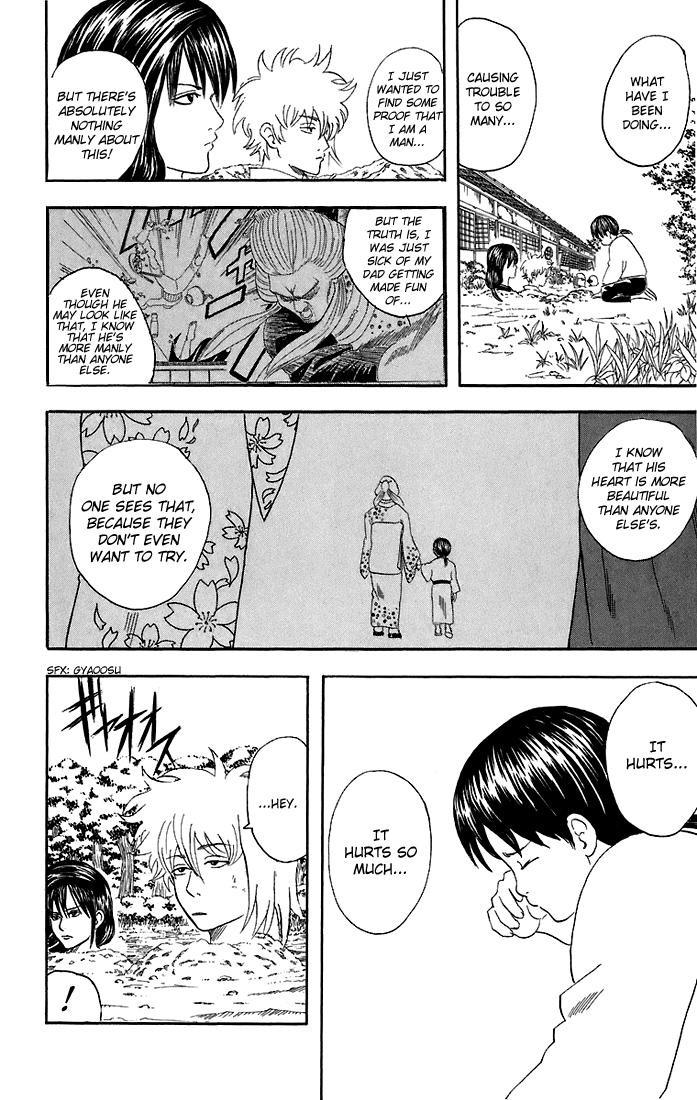 Gintama Chapter, 39 image 013